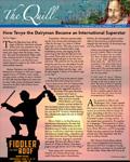 Spring 2014 PSF Newsletter